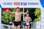 2019 07 20. Vilniaus 100 km bėgimas Vigio parke