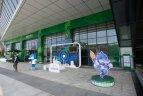 Septintųjų pasaulio kariškių sporto žaidynių Kinijoje spaudos centras.